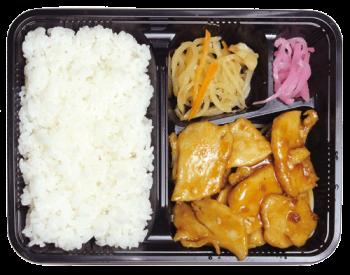 ムネから生姜焼き弁当