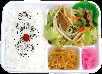 肉野菜炒め弁当(豚)