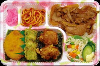 満腹豚生姜焼き弁当(札幌)