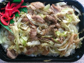 キャベツ丼(しお)