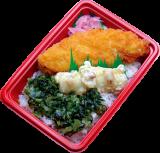 高菜タルタル白身