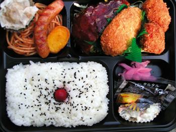 洋食セット